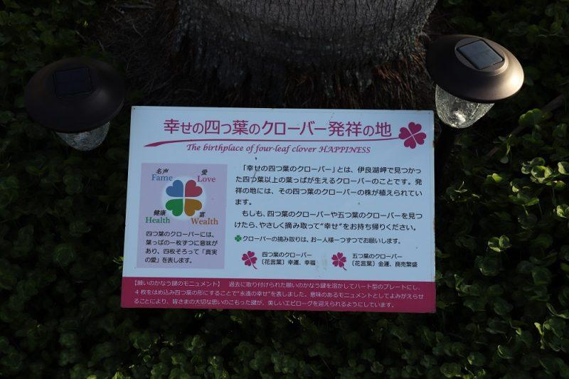 恋路ヶ浜 駐車場 車中泊 伊良湖岬