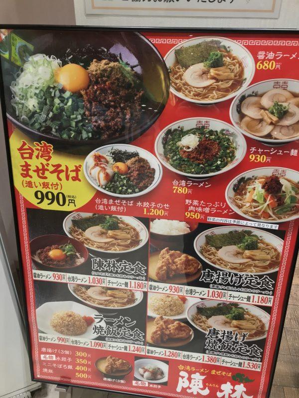 上郷サービスエリア(上り)